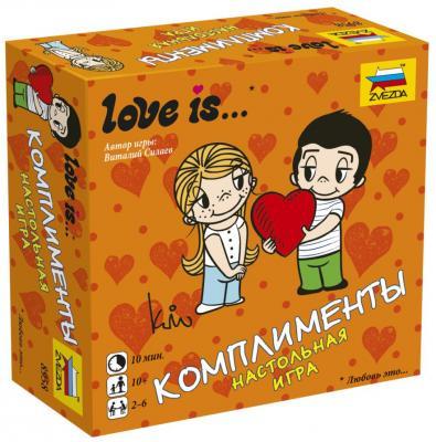 Настольная игра ЗВЕЗДА для вечеринки Love is...Комплименты