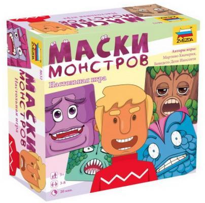 Настольная игра ЗВЕЗДА для вечеринки Маски монстров