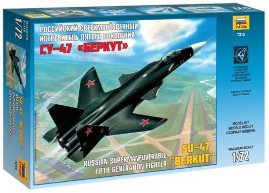 Истребитель Звезда Российский истребитель Су-47 Беркут 1:72 зеленый сборные модели bandai sw сборная модель истребитель tie fighter 1 72
