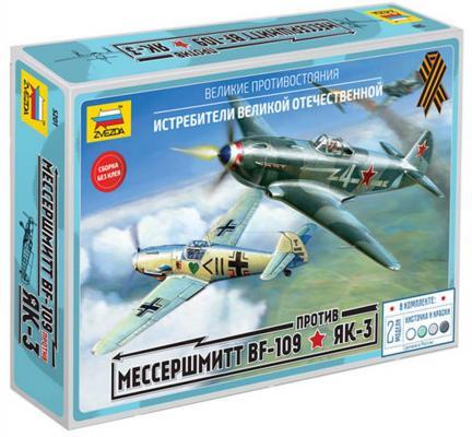 """Истребитель Звезда """"Великие противостояния"""" - Мессершмитт BF-109 против Як-3 1:72 разноцветный"""