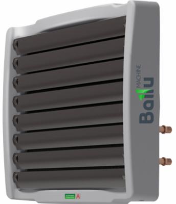 Тепловентилятор BALLU BHP-W2-60 5000 Вт серый