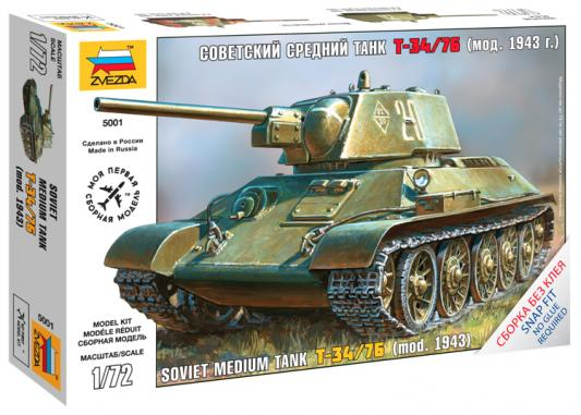 "Танк Звезда ""Советский средний танк ""Т-34/76"" 1:72"