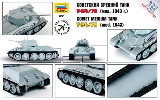 """Танк Звезда """"Советский средний танк """"Т-34/76"""" 1:72 от 123.ru"""