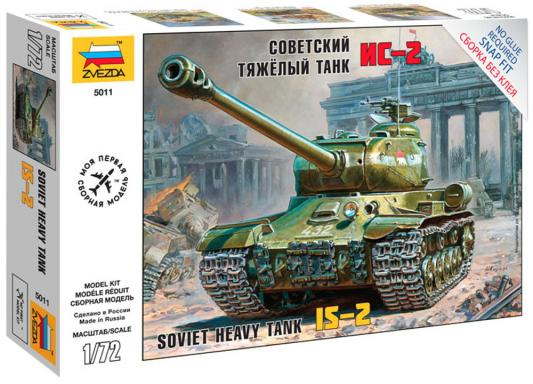 Танк Звезда Советский тяжелый танк ИС-2 1:72 хаки