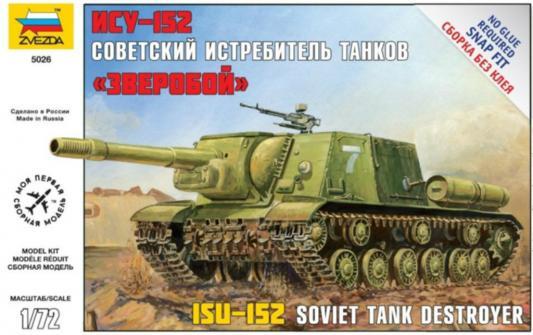 """Танк Звезда """"Советская САУ """"ИСУ-152"""" 1:72 зеленый"""