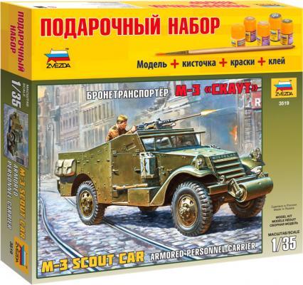БТР Звезда М-3 «Скаут» 3519П 1:35