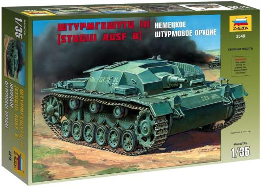 """Танк Звезда """"Немецкое штурмовое орудие """"Штурмгешутц III"""" 1:35 зеленый от 123.ru"""