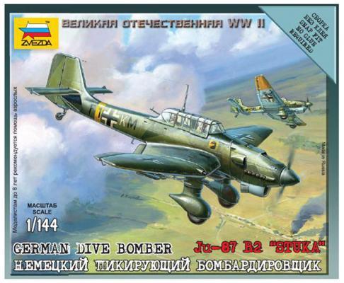 """Самолёт Звезда """"Немецкий бомбардировщик Ju-87 В2"""" 1:144 черный"""