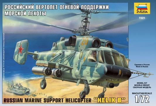 Вертолёт Звезда Ка-29 7221 1:72 рыжий кот лото дорожные знаки