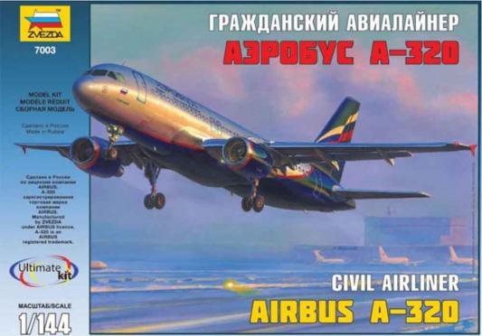 "Самолёт Звезда ""Пассажирский авиалайнер Аэробус А-320"" 1:144 серый"