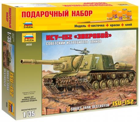 """Танк Звезда """"ИСУ-152 """"Зверобой"""" 1:35 зеленый"""