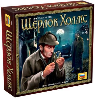 Настольная игра ЗВЕЗДА для вечеринки Шерлок Холмс улики