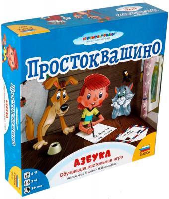 """Настольная игра ЗВЕЗДА развивающая """"Простоквашино: Азбука"""""""