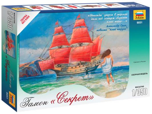 """Корабль Звезда """"Галеон Секрет"""" 1:350 коричневый"""