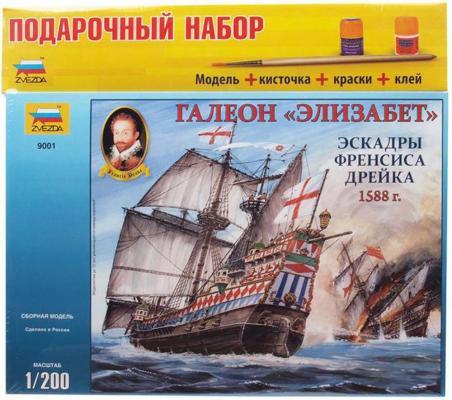 """Корабль Звезда """"Галеон """"Элизабет"""" 1:200 разноцветный"""