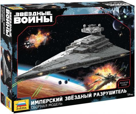 """Star Wars Звезда """"Звездные Войны"""" - Имперский звездный разрушитель 1:2700 серый"""