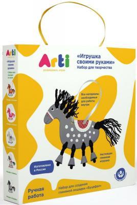 """Развивающий набор для творчества Arti """"Глиняная лошадка Буцефал"""""""