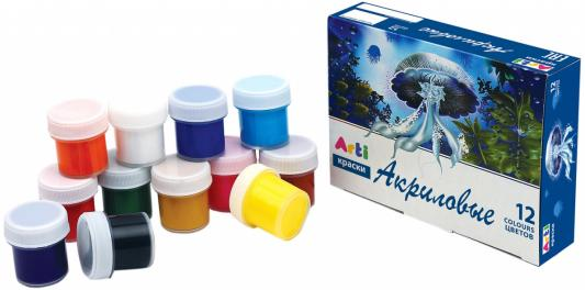 Акриловые краски Arti К000172 12 цветов