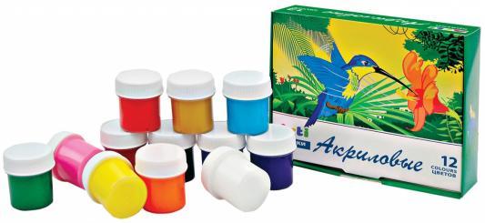 Акриловые краски Arti К000174 12 цветов