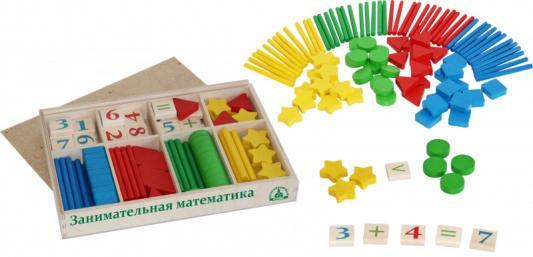 Игровой набор КРАСНОКАМСКАЯ ИГРУШКА Занимательная математика Н-38 краснокамская игрушка развивающая пирамидка кольцевая