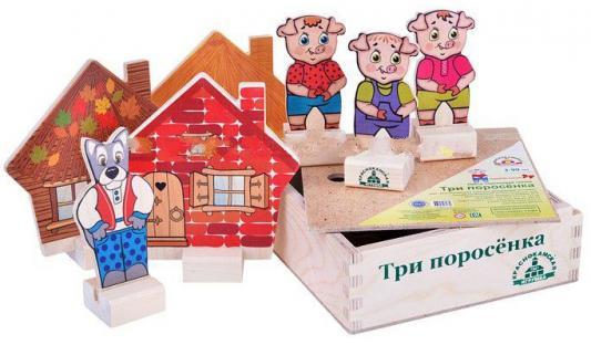 Игровой набор КРАСНОКАМСКАЯ ИГРУШКА Персонажи сказки Три поросёнка Н-11 русский стиль набор кукольный театр три поросенка 4 персонажа в маленькой коробке 11255н