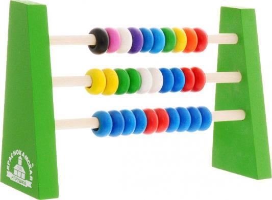 Фото - Логическая игрушка КРАСНОКАМСКАЯ ИГРУШКА Счетики-радуга СЧ-04 логическая игрушка краснокамская игрушка ли 01 лягушка