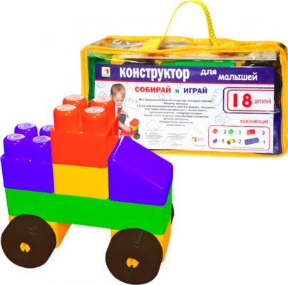 Конструктор Пластмастер Для малышей 18 элементов 14013 18 элементов