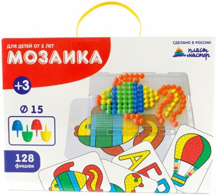 Мозайка Пластмастер С картинками 128 элементов от 123.ru