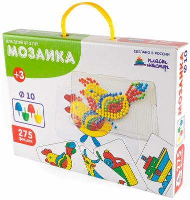 Мозайка Пластмастер С картинками 275 элементов игра мозаика с аппликацией медовая сказка d10 d15 d20 105 5 цв 6 аппл 2 поля