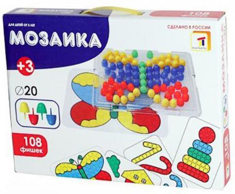Мозайка Пластмастер С картинками 86 элементов супер мозаика d20 5цветов 40 фишек 02018