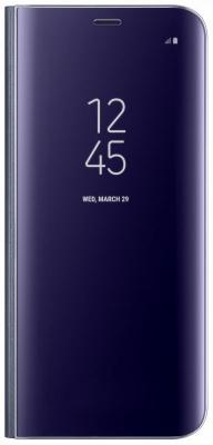 Чехол Samsung EF-ZG950CVEGRU для Samsung Galaxy S8 Clear View Standing Cover фиолетовый samsung ef qg950c clear cover чехол для galaxy s8 blue