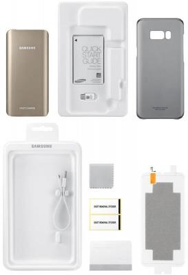 Портативное зарядное устройство Samsung EB-WG95ABBRGRU для Samsung Galaxy S8 + защитная пленка + чехол + кабель + переходник портативное зарядное устройство samsung eb p3020 5000 мач переходник usb type c серебристо серый