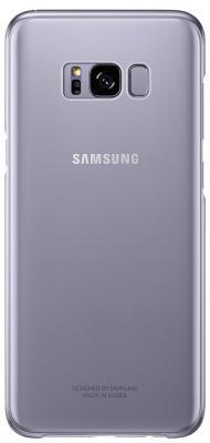 Чехол Samsung EF-QG955CVEGRU для Samsung Galaxy S8+ Clear Cover фиолетовый/прозрачный чехол для сотового телефона samsung galaxy s8 clear cover violet ef qg955cvegru
