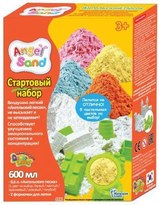 Набор для творчества ANGEL SAND Ангельский песок с формочками 1 цвет MA07012x набор для творчества angel sand ангельский песок с формочками 1 цвет ma07012x