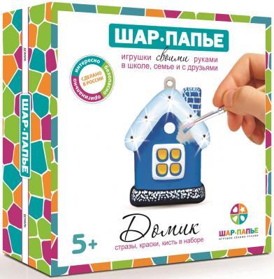 Набор для творчества ШАР-ПАПЬЕ Домик в коробке со стразами от 5 лет В02623