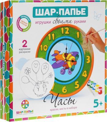 Набор для творчества ШАР-ПАПЬЕ Часы от 5 лет В02643 набор д детского творчества шар набор шар папье медвежонок
