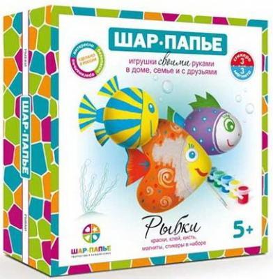 Набор для творчества ШАР-ПАПЬЕ Магнит Рыбки от 5 лет набор д детского творчества шар набор шар папье медвежонок