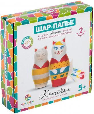 Набор для творчества ШАР-ПАПЬЕ Кошечки от 5 лет шар папье шар папье набор для творчества обезьянки