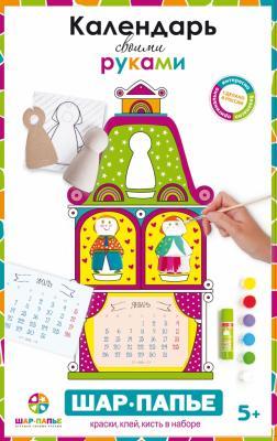 Набор для творчества ШАР-ПАПЬЕ Календарь В00551 от 5 лет