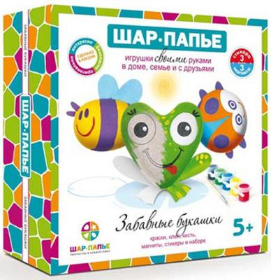 Набор для творчества ШАР-ПАПЬЕ Магнит Забавные букашки от 5 лет набор для творчества aquabeads аксессуар гребешок 31198