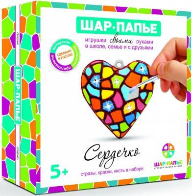 Набор для творчества ШАР-ПАПЬЕ Сердце в коробке со стразами от 5 лет В0253