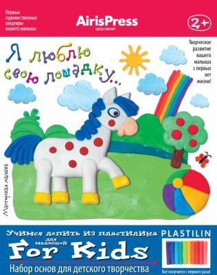 Набор для творчества АЙРИС-ПРЕСС Мастерская малыша. Я люблю свою лошадку от 2 лет 55474