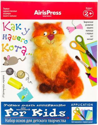 Набор для творчества АЙРИС-ПРЕСС Мастерская малыша. Как у нашего кота от 2 лет 55443 раннее развитие айрис пресс мастерская малыша чемоданчик 3 набор основ и материалов для творчества