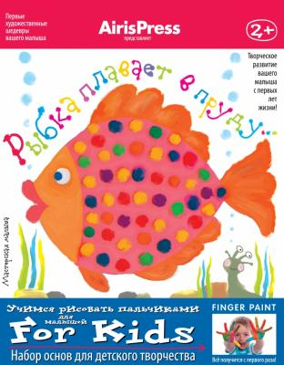 Набор для творчества АЙРИС-ПРЕСС Мастерская малыша. Рыбка плавает в пруду от 2 лет 55467