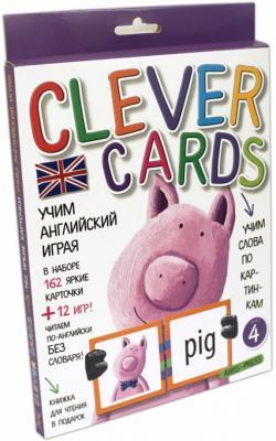 Набор карточек АЙРИС-пресс Умные карточки