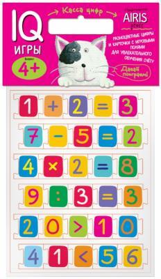 Набор карточек АЙРИС-пресс IQ игры раннее развитие айрис пресс мягкие игры касса цифр с игровыми полями
