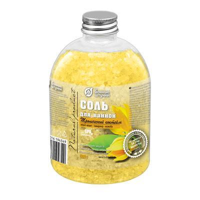 Соль для ванн Банные штучки Тропический коктейль 32435 500г