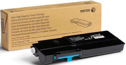 Картридж Xerox 106R03511 для VersaLink C400/C405 голубой 2500стр