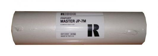 Пленка Ricoh LG Master 817564