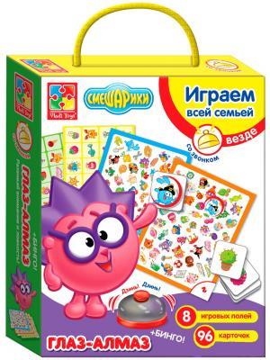Настольная игра развивающая Vladi toys Глаз-Алмаз  VT2103-02 vladi toys настольная игра больше чем азбука vladi toys